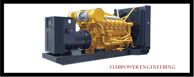 STARPOWER-ENGINEERING-kirloskar-diesel-generator-in-Bangladesh